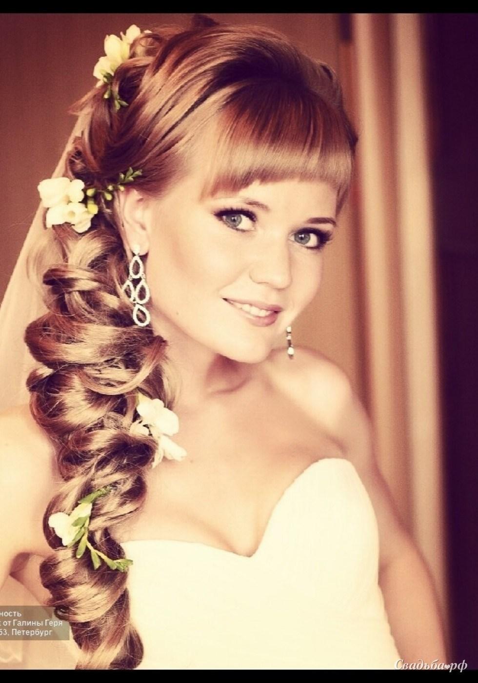 Прически в спб на свадьбу